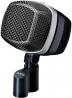 Mikrofony pro bicí
