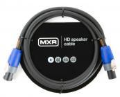 DUNLOP MXR DCSKHD6 HD